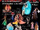Galerie 2017-09-30 BD1403 Oriental Rose Festival Gala Show anzeigen.