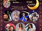 Galerie 2017-10-07 BD1406 Moonlight over Cairo Show anzeigen.