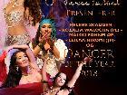 Galerie 2018-02-09 BD1429 Oslo Oriental Festival   Al Farah Show Friday anzeigen.