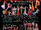 Galerie 2018-09-30 Oriental Rose Festival Open Stage Show Reutlingen.jpg anzeigen.