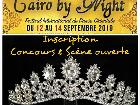 Galerie 2019-09-13 BD1631 Cairo by Night Paris Competition anzeigen.