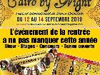 Galerie 2019-09-13 BD1632 Cairo by Night Paris Open Stage anzeigen.