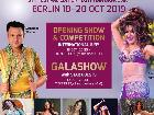 Galerie 2019-10-19 BD1646 Spirit of Cairo Gala Show anzeigen.