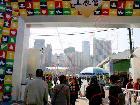 Galerie 2006 LD16 Hong Kong Exhibition Fair anzeigen.
